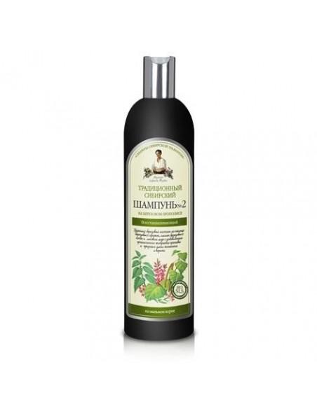 BABCIA AGAFIA Syberyjski, regenerujący szampon do włosów, 550 ml